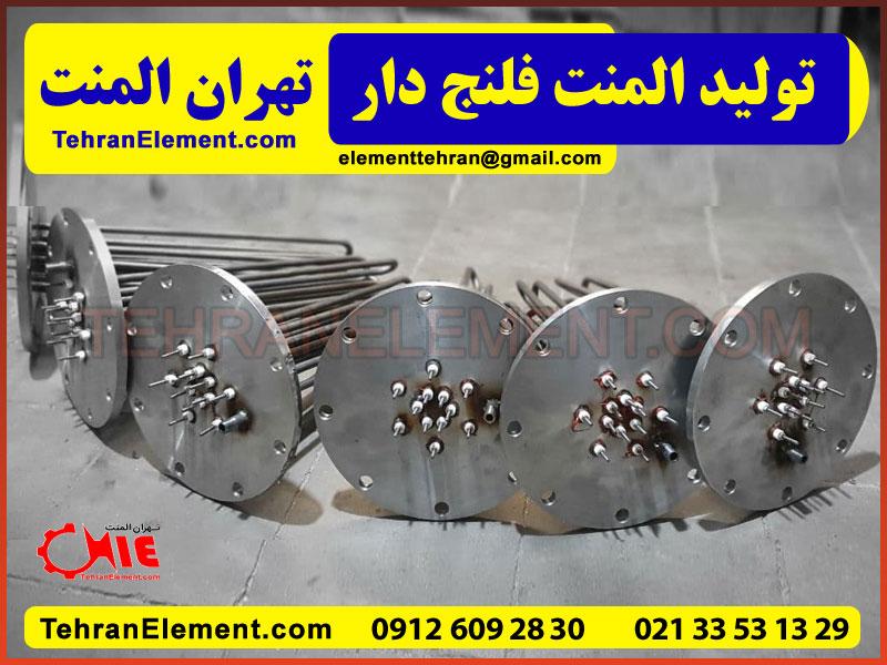 تولید المنت فلنج دار تهران المنت